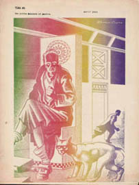 TLMA Issue 3 Cover art by Ronald Clyne 1952